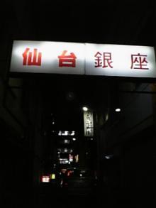 仙台銀座.jpg