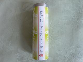 青ざし1.JPG