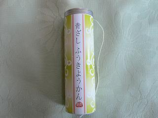 青ざし11.JPG
