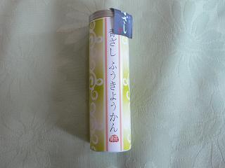 青ざし12.JPG